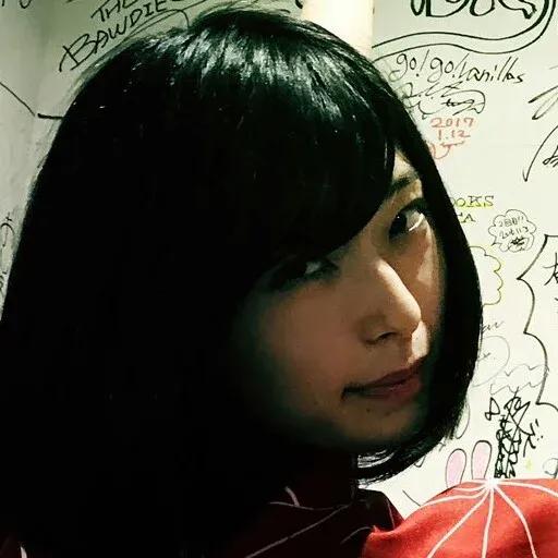Sayuri - Sticker 7