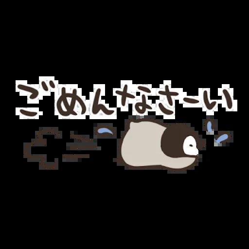 Nekopen words - Sticker 19