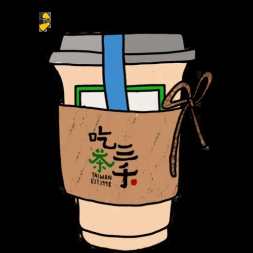 meh - Sticker 5