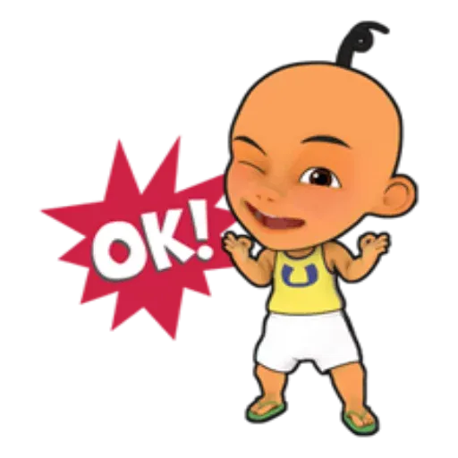 Upin Ipin - Sticker 2