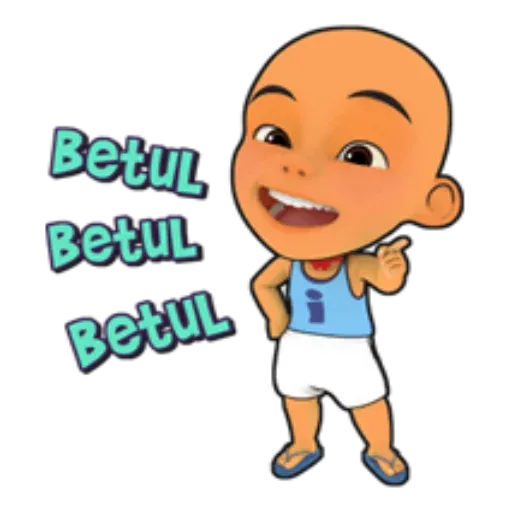 Upin Ipin - Sticker 4