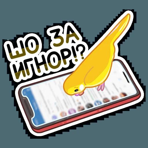 Ррр - Sticker 27