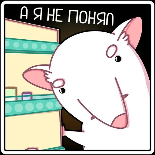 Ррр - Sticker 16