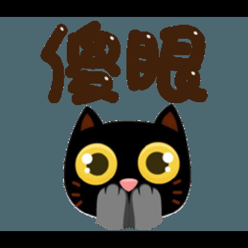 超大字實用的日常用語❤️❤️❤️ - Sticker 14