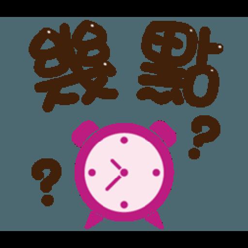 超大字實用的日常用語❤️❤️❤️ - Sticker 3