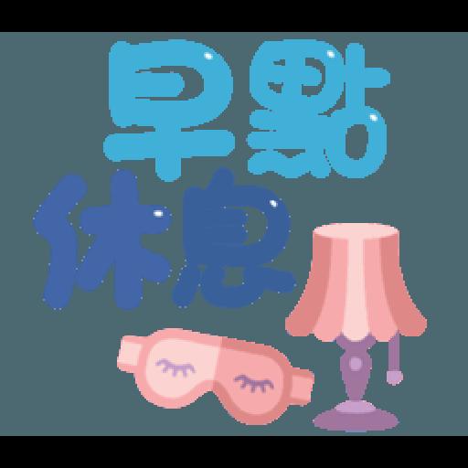 超大字實用的日常用語❤️❤️❤️ - Sticker 15