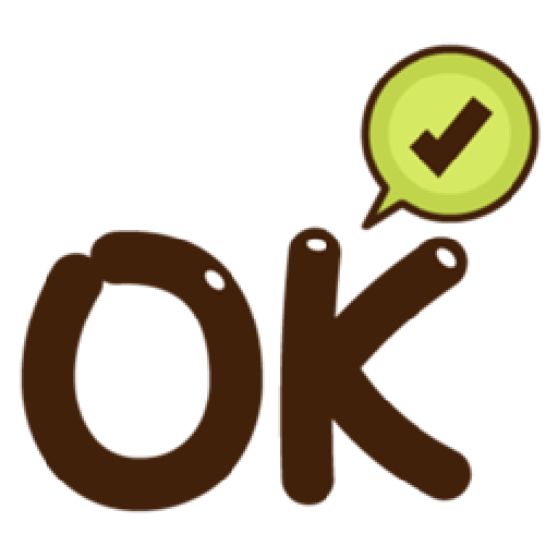 超大字實用的日常用語❤️❤️❤️ - Sticker 2