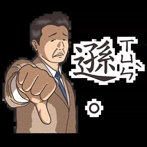小學課本7 - Sticker 14