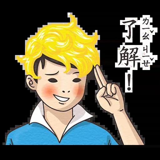 小學課本7 - Sticker 7