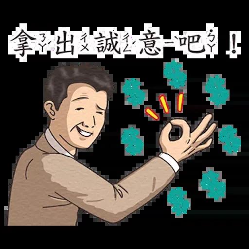 小學課本7 - Sticker 13