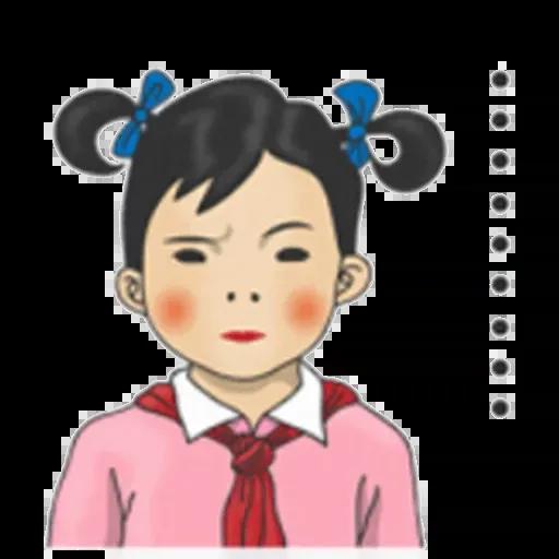 小學課本7 - Sticker 25
