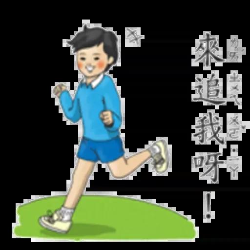小學課本7 - Sticker 17