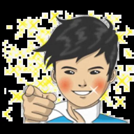 小學課本7 - Sticker 21
