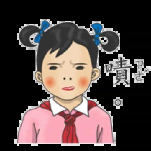 小學課本7 - Sticker 24