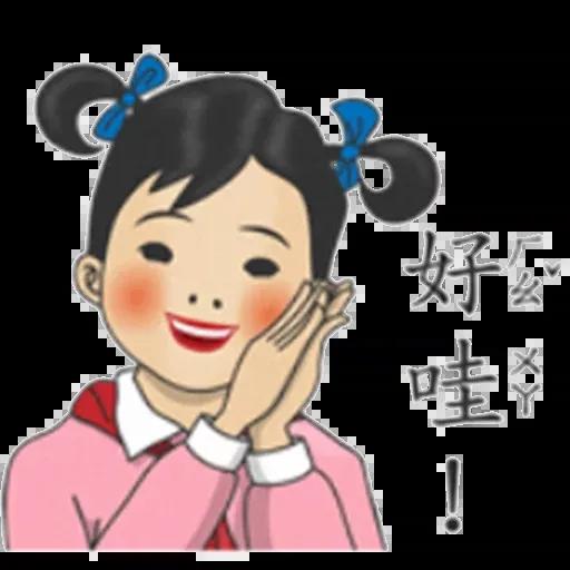 小學課本7 - Sticker 16