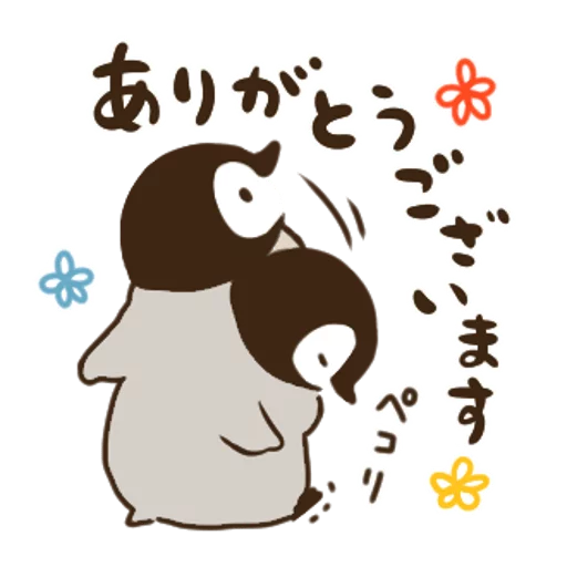 Nekopen - Sticker 7
