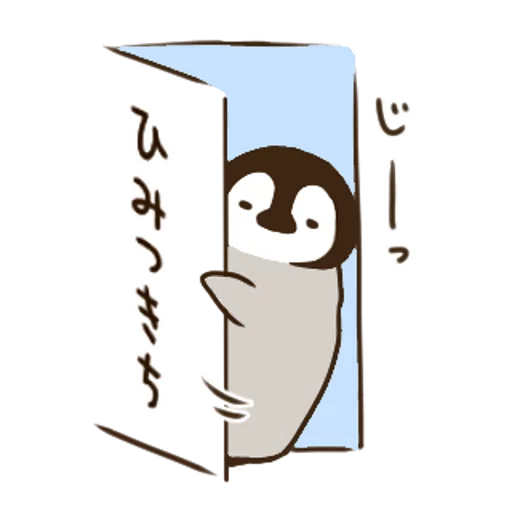 Nekopen - Sticker 27