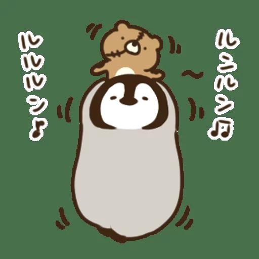 Nekopen - Sticker 19