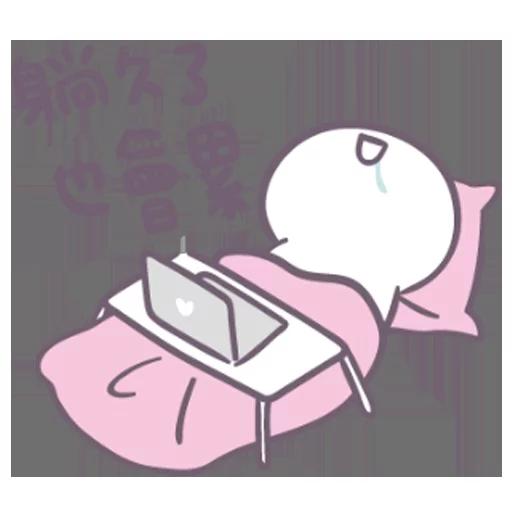 我女友瞓覺嘅樣 - Sticker 17