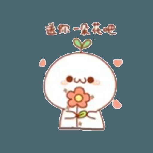 長草顏團子 - Sticker 5