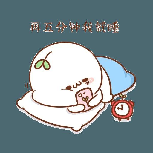 長草顏團子 - Sticker 3