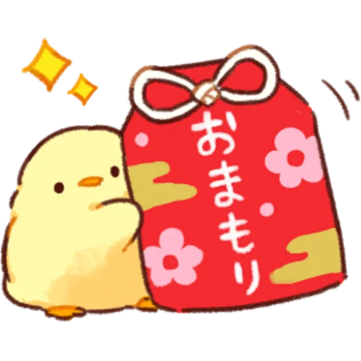 soft and cute chick 07 - Sticker 4
