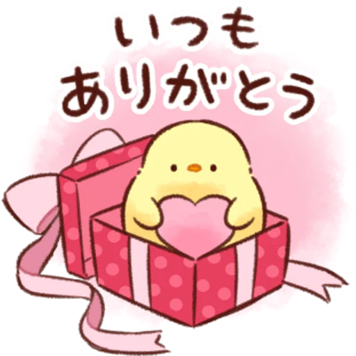soft and cute chick 07 - Sticker 14