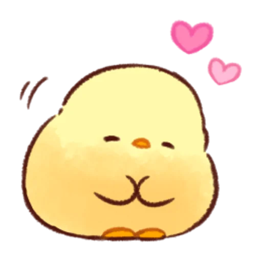 soft and cute chick 07 - Sticker 15