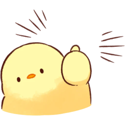 soft and cute chick 07 - Sticker 7