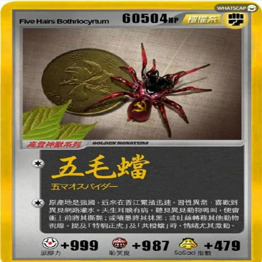 神獸卡 - Sticker 2