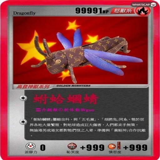 神獸卡 - Sticker 11