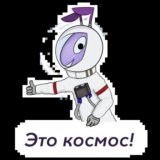 Flantik - Sticker 15