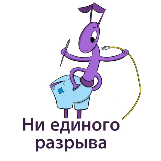 Flantik - Sticker 11