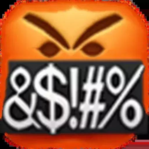 Emojies - Sticker 13