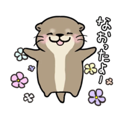Otter's otter vs virus - Sticker 24