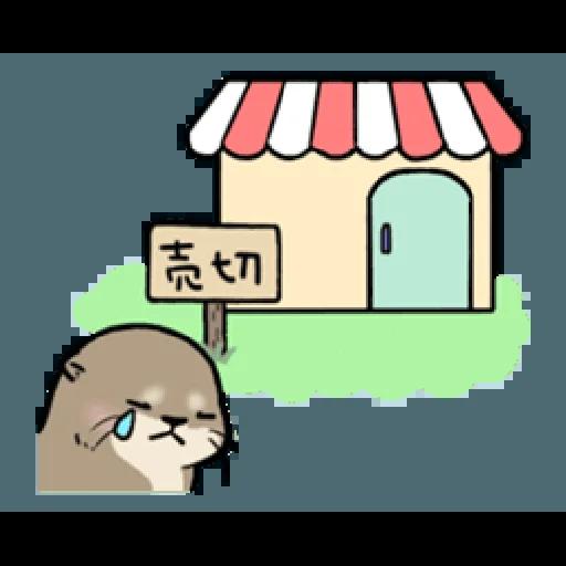 Otter's otter vs virus - Sticker 11