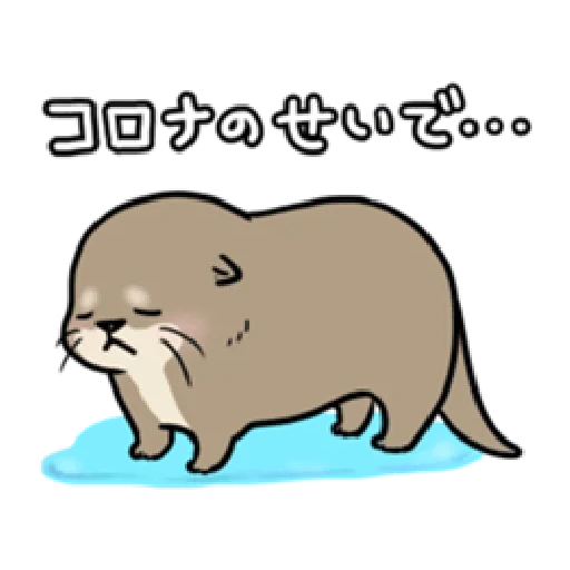 Otter's otter vs virus - Sticker 14