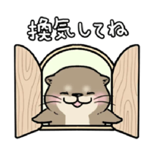 Otter's otter vs virus - Sticker 7