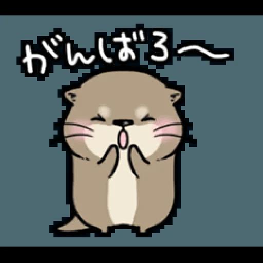 Otter's otter vs virus - Sticker 17