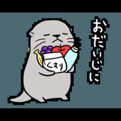Otter's otter vs virus - Sticker 23