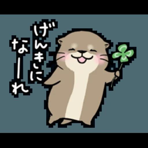 Otter's otter vs virus - Sticker 16