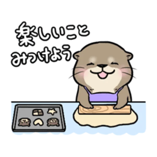 Otter's otter vs virus - Sticker 18