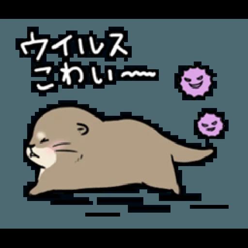 Otter's otter vs virus - Tray Sticker