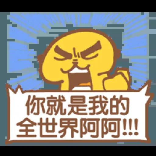? - Sticker 8