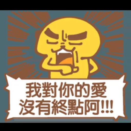 ? - Sticker 2