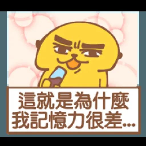 💗 - Sticker 12