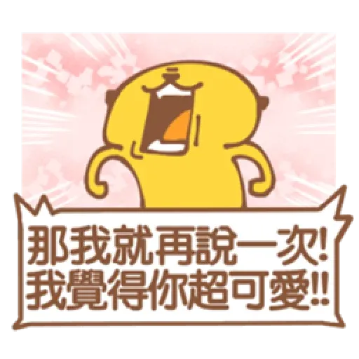 💗 - Sticker 6