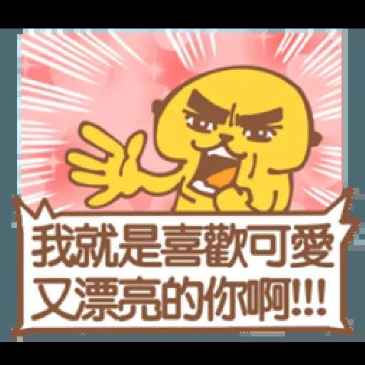 💗 - Sticker 10