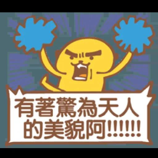 ? - Sticker 16