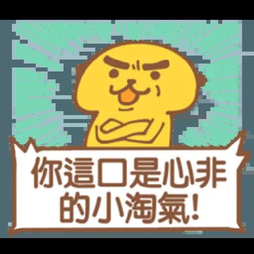 ? - Sticker 4